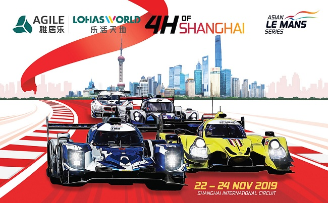 Asian Le Mans Series Highlights (Embed)